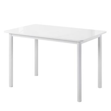 Esstisch Broome - Hochglanz Weiß, Home Design